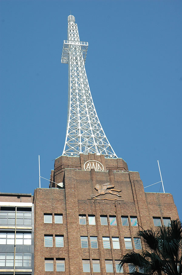 1939 – AWA Tower, York St., Sydney, Australia