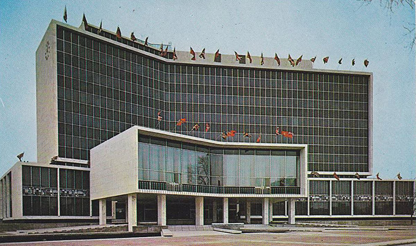 1960 – City Hall, Hamilton, Ontario