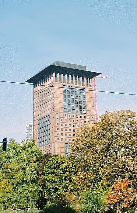 1996 &#8211; Japan Center, Frankfurt