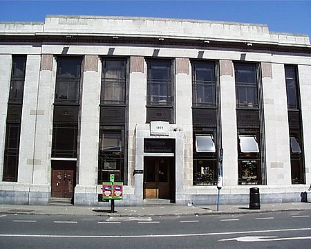 rathmines_postoffice_door_lge