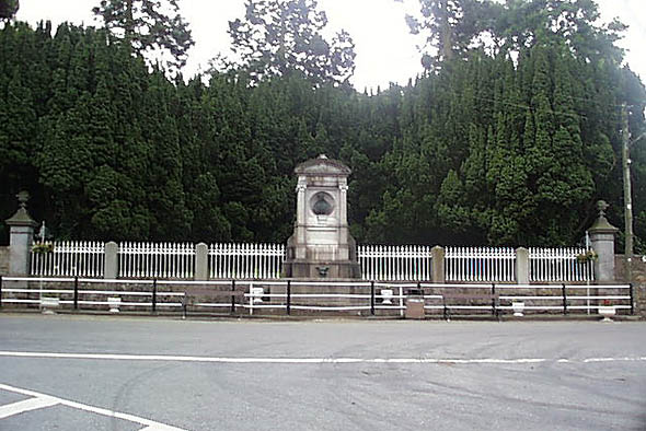 1878 – Leslie Memorial, Glaslough, Co. Monaghan