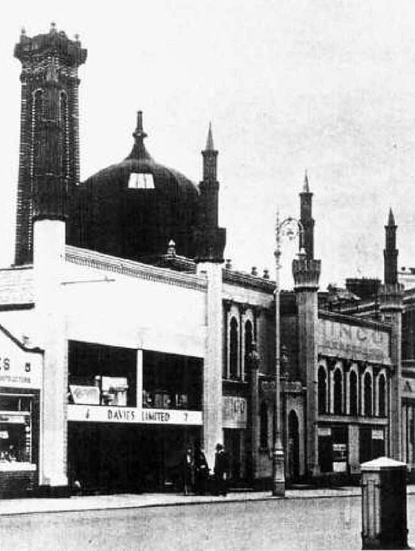 1860 &#8211; Turkish Baths, Lincoln Place, Dublin