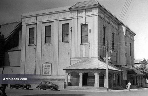 1930s – Lyric Cinema, Glentworth Street, Limerick
