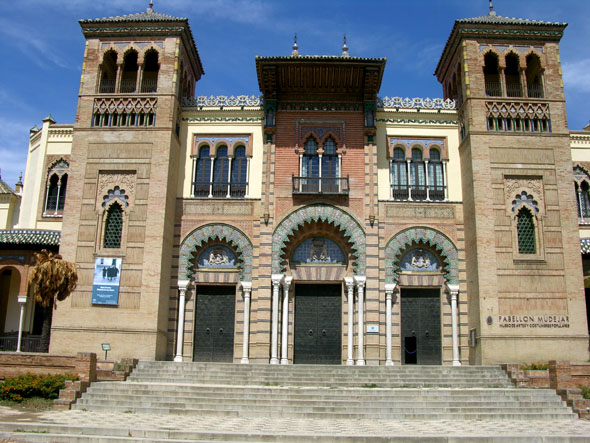 1929 &#8211; Ibero-American Exposition &#8211; Mudejar Pavilion, Seville, Andalusia, Spain