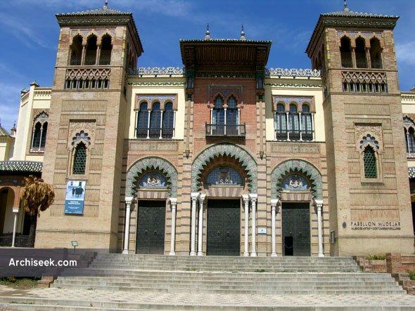 1929 – Ibero-American Exposition – Mudejar Pavilion, Seville, Andalusia, Spain