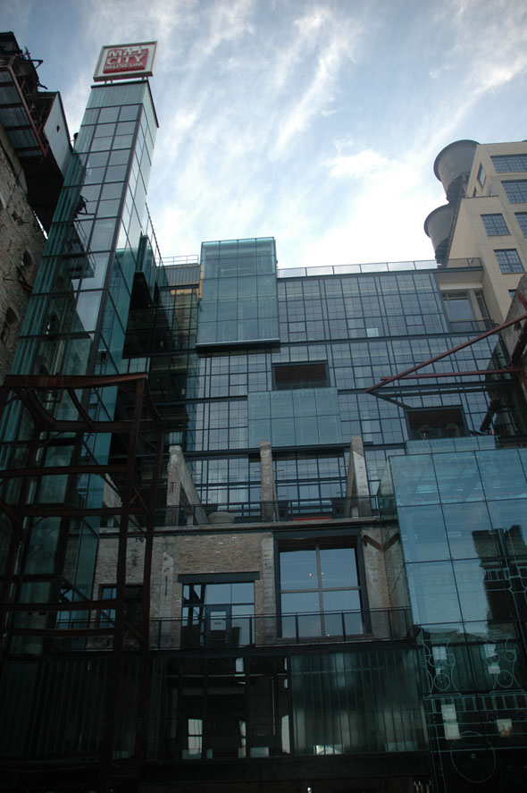 2003 &#8211; Mill City Museum, Minneapolis